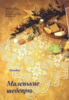 Crochet doilies from web - Barbara H. - Álbuns da web do Picasa... So lacy and delicate!.. Free diagrams