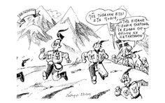 Σκίτσο του Ανδρέα Πετρουλάκη   Η Καθημερινή (28•10•2014)