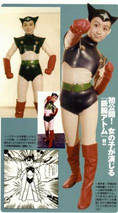The young star of an old live-action Mighty Atom TV series!   #astroboy #mightyatom #tetsuwanatomu