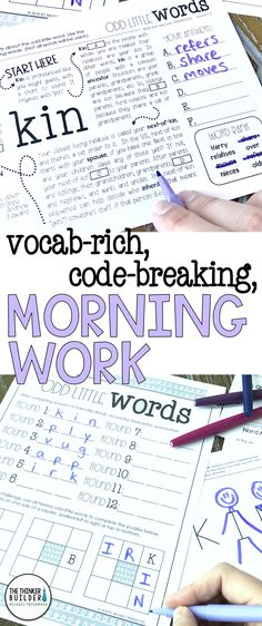 Odd Little Words is a 12-week resource that uses intriguing 3-letter words as the basis for high-interest vocabulary work, code-breaking, and collaboration. Sets up perfectly for a morning work routine, or as engaging word work activities. Gr. 3-5 ($)