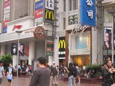 McDonalds in Shanghai
