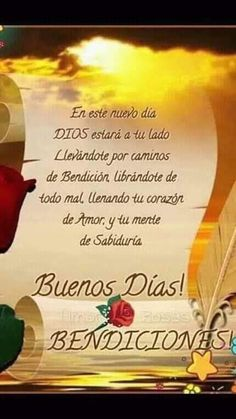 Snack Recipes, Snacks, Dear God, Chips, Morning Greetings Quotes, Good Morning Quotes, Spanish Greetings, Positive Phrases, Spanish Quotes