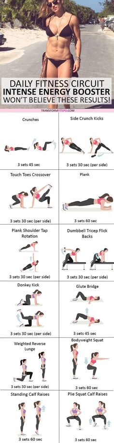 #womensworkout #workout #femalefitness Repin and share if this workout gave you crazy amounts of energy! Click the pin for the full workout.