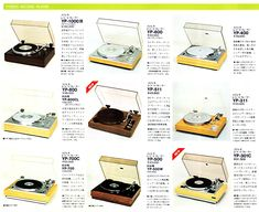 NATURAL SOUND COMPONENT Yamaha Speakers, Record Player, Turntable, Audio, Sony, Nature, Advertising, History, Vintage