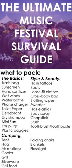 Prepare for music festival season with this helpful guide!