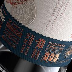 "Skinny Margarita Recipe Discover Vodka ""СОЛОДОВАЯ"" Vodka ""СОЛОДОВАЯ"" on Behance Wine Label Design, Bottle Design, Wine Packaging, Wine And Spirits, Packaging Design Inspiration, Whisky, Vintage Typography, At Least, Behance"