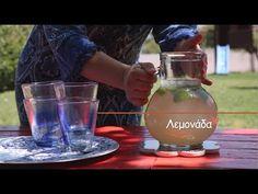 Σπιτική Λεμονάδα | Mamatsita - YouTube Mason Jars, Coffee Maker, Kitchen Appliances, Sweets, Mugs, Tableware, Youtube, Coffee Maker Machine, Diy Kitchen Appliances