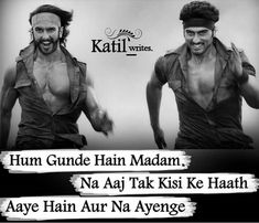 Motivational Quotes In Urdu, Stylish Name, Bad Attitude Quotes, Feelings Words, Love Poetry Urdu, Boys Dpz, Deep Love, Sad Love Quotes, Sarcastic Humor