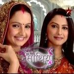 The drama serial Saath Nibhana Saathiya 21 June 2014 is a Indian TV Drma which is telecast by Starplus Television Network. Watch and enjoy drama serial Saath Nibhana Saathiya 21 June 2014. Share drama serial Saath Nibhana Saathiya –21 June 2014 with your firends. Also you can download free drama serial Saath Nibhana Saathiya –21 June 2014 from www.dramasvid.com.