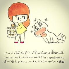 #mamuang #wisut - @Wisut Hantanong Hantanong