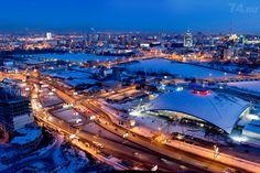 Čeļabinska, Russia.
