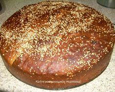 Κρήτη:γαστρονομικός περίπλους: Φανουρόπιτα με μαγιά
