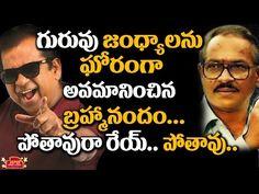 Brahmanandam Insults Jandhyala | Latest Telugu Film News | Tollywood News - (More info on: http://LIFEWAYSVILLAGE.COM/movie/brahmanandam-insults-jandhyala-latest-telugu-film-news-tollywood-news/)