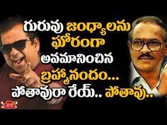Brahmanandam Insults Jandhyala | Latest Telugu Film News | Tollywood News - (More info on: http://LIFEWAYSVILLAGE.COM/movie/brahmanandam-insults-jandhyala-latest-telugu-film-news-tollywood-news/)