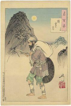 YOSHITOSHI Japanese Woodblock Print READING BY THE MOON 1888 #AkiyamaBuemon