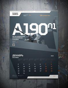 Calendar design and production for UralVagonZavod corporation. Layout Design, Print Design, Web Design, Graphic Design, Map Worksheets, Social Media Calendar, Typography, Lettering, Calendar Design