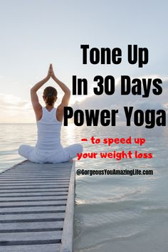 Tone up in 30 days will teach you how to turn your body to fat burning, pain-free, injury-resistant machine and help you speed up your weight loss! Easy At Home Workouts, Home Exercise Routines, Yoga Routine, Yoga For Weight Loss, Best Weight Loss, Fat Burning Yoga, Weight Loss Results, Types Of Yoga, Yoga Tips