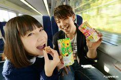 Time Travel Trip  #lotte #koalanomarch #koala #chocolate #japankuru #japan #100tokyo #tokyo #cooljapan #kawagoe