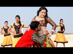 Song-Samaan Chunmuniya.  Singer-Indu Sonali, Om Jha, Lyrics-Pyare Lal Yadav,  Music-Om Jha Samaan Chunmuniya #VideoSong, Bhojpuri #HitSong 2017 … #Bhojpuri #BhojpuriSong #bhojpurivideo #LatestSong #bhojpurimovie  #DineshLalYadav #LatestBhojpuri #bhojpuriVideoSOng  #moviesong  #NewSong #NewVideoSong Movie Songs, Movies, Hot Song, Lyrics, News Songs, Desi, Wonder Woman, Singer, Superhero