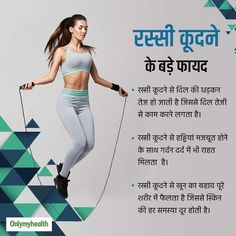 Lower Belly Workout, Full Body Gym Workout, Gym Workout Videos, Gym Workout For Beginners, Fitness Workout For Women, Workouts, Exercises, Health And Fitness Expo, Health And Fitness Articles