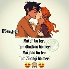 Jaan or Zindagi... Cute Baby Quotes, Sweet Love Quotes, Love Husband Quotes, Love Quotes With Images, True Love Quotes, Happy Quotes, Qoutes About Love, Girly Quotes, Grunge Quotes