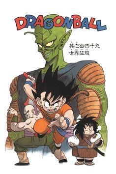 besharps: Dragon Ball // Akira Toriyama