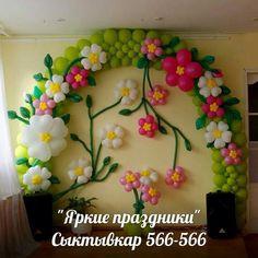 decoración                                                                                                                                                                                 Más