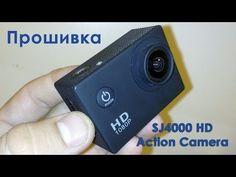 (55) Прошивка экшн камеры sj4000. Добавлены 2 новые функции! - YouTube Galaxy Phone, Samsung Galaxy, Hd 1080p, Youtube, Youtubers, Youtube Movies