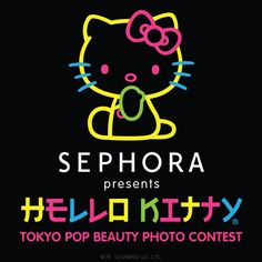 Do you Harajuku? The limited edition Sephora Hello Kitty Tokyo Pop beauty collection is now in stores!    Celebrate by showing your best Tokyo street style and you could win the full collection! Click this link to submit your photo now! Hello Kitty Makeup, Tokyo Street Style, Beauty Photos, Photo Contest, Sanrio, Sephora, Presents, Pop, Cute