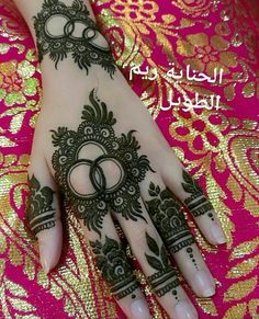 The Latest Bridal Mehndi/Henna Design Trends To Follow | Glossnglitters Circle Mehndi Designs, Khafif Mehndi Design, Floral Henna Designs, Finger Henna Designs, Mehndi Designs 2018, Modern Mehndi Designs, Mehndi Design Pictures, Bridal Henna Designs, Mehndi Designs For Fingers