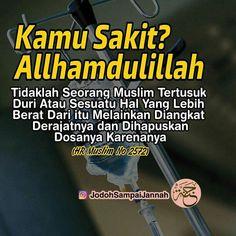 Islamic Inspirational Quotes, Islamic Quotes, Quran Surah, Doa Islam, Quality Quotes, Postive Quotes, Self Reminder, Muslim Quotes, Morals