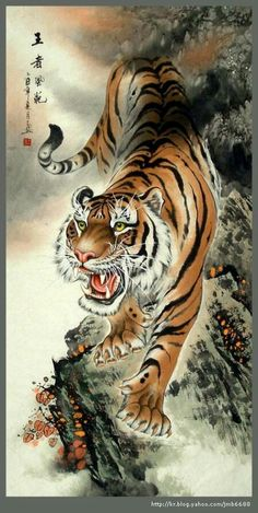 Exciting Learn To Draw Animals Ideas. Exquisite Learn To Draw Animals Ideas. Japanese Tiger Tattoo, Tiger Sketch, Tiger Tattoo Design, Tiger Pictures, Tiger Painting, Chinese Art, Chinese Dragon, Big Cats, Animal Drawings