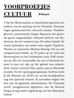 Uitmarkt 2014. © De Telegraaf, 30 augustus 2014.