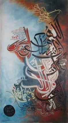 artist gulgee   Islamic Art (Bin Qalender Style)