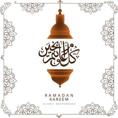 Lantern Ramadan Kareem holiday celebration card background Eid Mubarak Card, Flyer And Poster Design, Cv Template, Templates, Islamic Art, Ramadan, Art Images, Vector Art, Lanterns