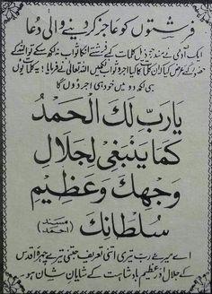 1253 Best Islamic quotes in Urdu images in 2019   Islamic