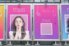 5月1日より、原宿に「自撮り(セルフィー)スポットになる屋外広告」が期間限定で出現している。明治「果汁グミ」のプロモーションで、グミをもぐもぐ食べる「もぐもぐ顔」をした自分の顔を撮影するための「もぐもぐセルフィースタジオin Harajuku」だ。