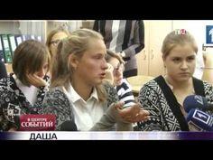 Как зомбируют школоту на украине. Новости украины