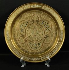 Persian Bronze Tray | eBay