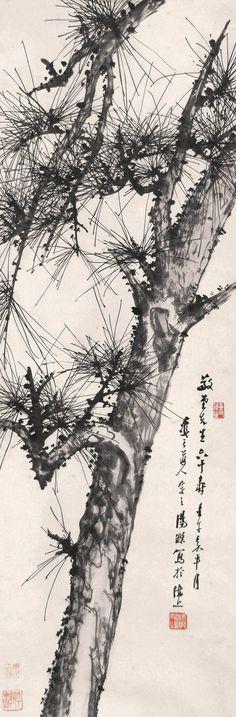 汤涤画松作品欣赏 - wushituan.2178 - 画家吴世团的博客