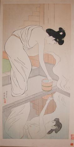 Japanese Prints - At a Hotsprings Goyo Designed August 1920, Printed Posthumously $10000