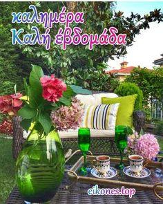 Beautiful Pink Roses, Greek Language, Good Week, Outdoor Furniture Sets, Outdoor Decor, Happy Day, Good Morning, Home Decor, Buen Dia