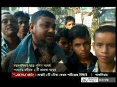 Update Evening BD Newspapers 28 November 2016 Bangladesh TV News