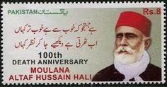 Pakistan Stamp - 100th Death Anniversary of Moulana Altaf Hussain Hali