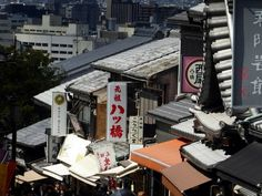Kyoto, Matsubara Dori