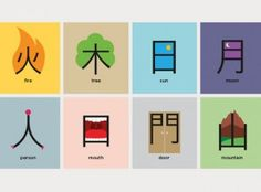 Chineasy a great idea