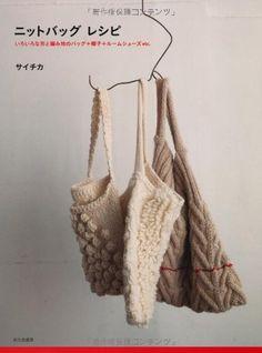 ニットバッグ レシピ サイチカ http://www.amazon.co.jp/dp/4579113195/ref=cm_sw_r_pi_dp_Ckk9ub1A3JE02 Knitting book 絶版…再販されないかしら…。