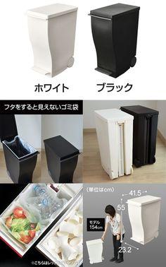 【ゴミ箱】kcud(クード)スリムペダルブラック&ホワイト#3045L対応ふた付きごみ箱分別スリムフットペダルキャスター収納ダストボックス日本製