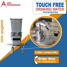 Unlike traditional Water Cooler, the ones made by Arti Engineering are fully automated accessories.  Contact us for quick delivery Mo. 9825550155 | 9408340302 Arti engineering Unit-1 = 336/34/1 gidc makarpura nr bsnl exchange makarpura vadodara-3900011 Unit-2 = 1301/1/A/1 Halol gidc nr. MG motor, halol, panchmahal #sanitizerequipment, #Sanitizer, #Sanitizeraccessories, #Handsanitizer, #Disinfectiontunnel, #Sanitizationtunnel, Conveyor System, Thing 1, Drinking Water, Hand Sanitizer, Engineering, Delivery, The Unit, Traditional, Accessories