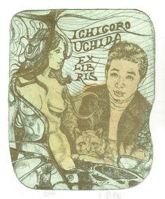 Hlavaty, Pavel (CZ) exlibris Ichigoro Uchida Radierung / etching Bildgröße 102 x 82 mm Blattgröße: 144 x 100 mm